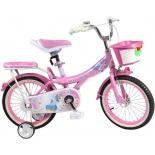велосипед RiverBike S-16 розовый