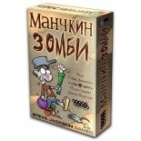стратегическая игра Hobby World Набор счетчиков уровней Манчкин Зомби yellow