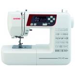 швейная машина Janome DC 603, белая