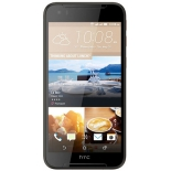 смартфон HTC Desire 830 Dual Sim 3/32Gb , черный/золотистый