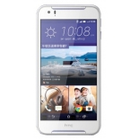 смартфон HTC Desire 830 dual sim EEA 3/32Gb , кобальт/белый
