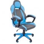 игровое компьютерное кресло Chairman game 20 (7025817), серый/голубой