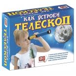 телескоп Твои открытия Набор для опытов. Как устроен Телескоп 707