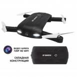 квадрокоптер От Винта Compact drone Видео камера 720Р HD WiFi FPV on-line, складная конструкция