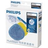аксессуар к бытовой технике Philips FC8055/01