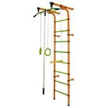спортивный комплекс Формула здоровья Непоседа-1В Плюс, оранжевый/радуга