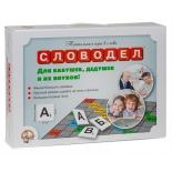 настольная игра Десятое королевство Словодел Для бабушек дедушек и их внуков 2668