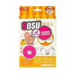 педикюрный набор Носочки педикюрные SOSU 100625 Апельсин