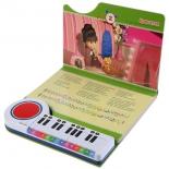 детская книжка Умка Поем вместе с Машей (9785506019732) с 23 клавишами