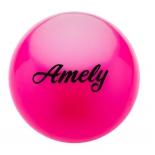 мяч гимнастический Amely AGB-101, 19 см, розовый