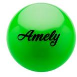 мяч гимнастический Amely AGB-101 19 см, зеленый