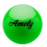 мяч гимнастический Amely AGB-101, 15 см, зеленый