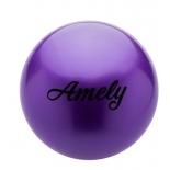 мяч гимнастический Amely AGB-101, 19 см, фиолетовый
