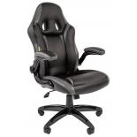 компьютерное кресло Chairman game 15 чёрный/серый (7022780)