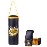 детский боксерский набор Effort E1455, кожзам, черный