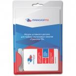 комплект спутникового телевидения Триколор 046/91/00045005 Сибирь, комплект для просмотра, спутниковое ТВ (CL+ CAM и смарт-карта)