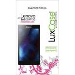 защитная пленка для планшета LuxCase  Lenovo IdeaTab 2 A7-30 (Суперпрозрачная)