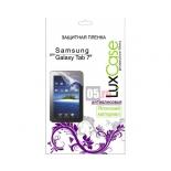 защитная пленка для планшета LuxCase для Samsung Galaxy Tab A 7.0 (Антибликовая), SM-T280/285