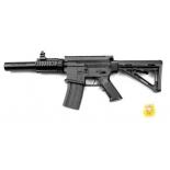 Оружие игрушечное Наша Игрушка (GE2205)  Автомат механический, купить за 1 560руб.