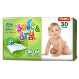 детские пеленки одноразовые Helen Harper Soft&Dry 40х60 30 шт.