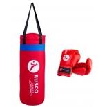 детский боксерский набор Rusco, 6oz, кожзам, красный