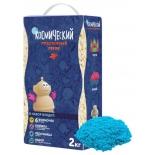 набор для лепки Космический песок (КП01Г20Н)  2 кг (песочница и формочки) голубой