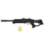 оружие игрушечное Автомат Наша Игрушка (ES451-5855) механический