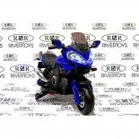 электромобиль RiverToys Moto E222KX, синий