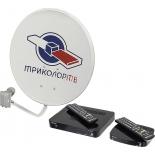 комплект спутникового телевидения Триколор GS E501 + GS C591, Сибирь (046/91/00009714), комплект на 2 ТВ + смарт-карта