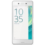 смартфон Sony Xperia X Perfomance Dual 64Gb, белый