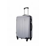 чемодан L`case Krabi BCP-12-02 L 31х47х72 см (105 л),  лиловый