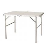 стол складной Green Glade 5305