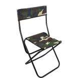 стул складной Green Glade РС330 (нагрузка - 90 кг)
