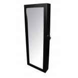 шкаф Bradex «ТАЙНИК» TD 0226 черный