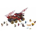 Конструктор LEGO (70677) Ниндзяго Райский уголок, купить за 7 495руб.