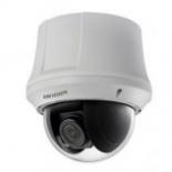 IP-камера видеонаблюдения Hikvision DS-2DE4220-AE3 цветная