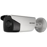 IP-камера видеонаблюдения Hikvision DS-2CD4A35FWD-IZHS (2.8-12) цветная