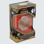 головоломка Hanayama Новости / Cast Puzzle News уровень сложности 6