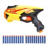 оружие игрушечное Бластер Наша игрушка (7039), 20 мягких пуль