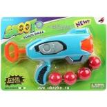 оружие игрушечное Пистолет Наша игрушка с шарами Shoot К54264