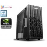 CompYou Home PC H577 (CY.908992.H577), купить за 46 830 руб.