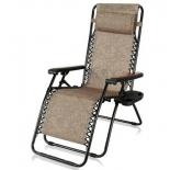 кресло садовое Кресло-шезлонг Afina Фея-Релакс 18B
