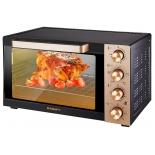 мини-печь, ростер KRAFT KF-MO 3505 KGL золотой