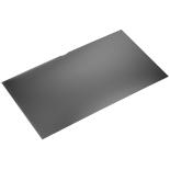 аксессуар для ноутбука HP J7H71AA Display Privacy Filter