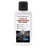 аксессуар к бытовой технике Чистящее средство для метал. поверхности Indesit C00093642