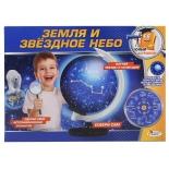 товар для детей Играем вместе TXH-139-R опыты. земля и звездное небо