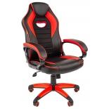 игровое компьютерное кресло Chairman game 16 экопремиум, черный/красный