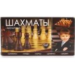 шахматы Играем вместе G049-H37020R магнитные, 5-В-1