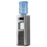 Кулер для воды AEL 100cd LC, серый, купить за 14 105руб.
