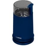 Кофемолка Lumme LU-2601, синий топаз